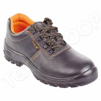 Coverguard Karli cipő O1 - 9KARL35