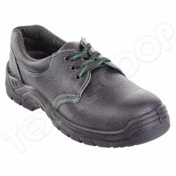 Coverguard Metalite cipő S1P - 9METL34