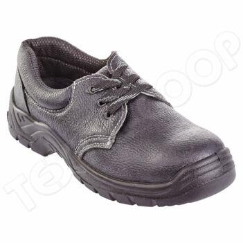 Coverguard Mixite cipő S1 - 9MIXL40
