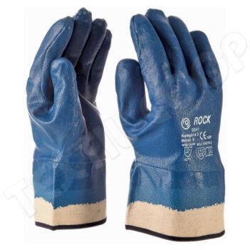 Rock 9041 nitril kesztyű kék - 10