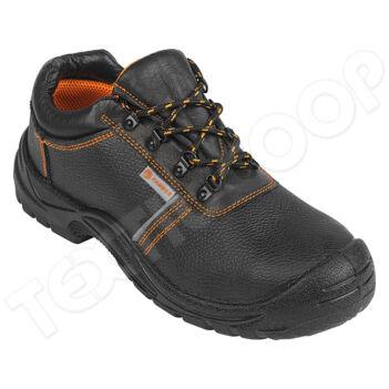 Rock DIVER-C HAMMER cipő S3 - 40